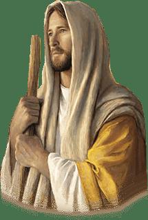 jesus-nazare